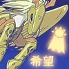 [デジタルゲート Graphic hall] Pegasmon1