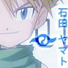 [デジタルゲート Graphic hall] Yamato2