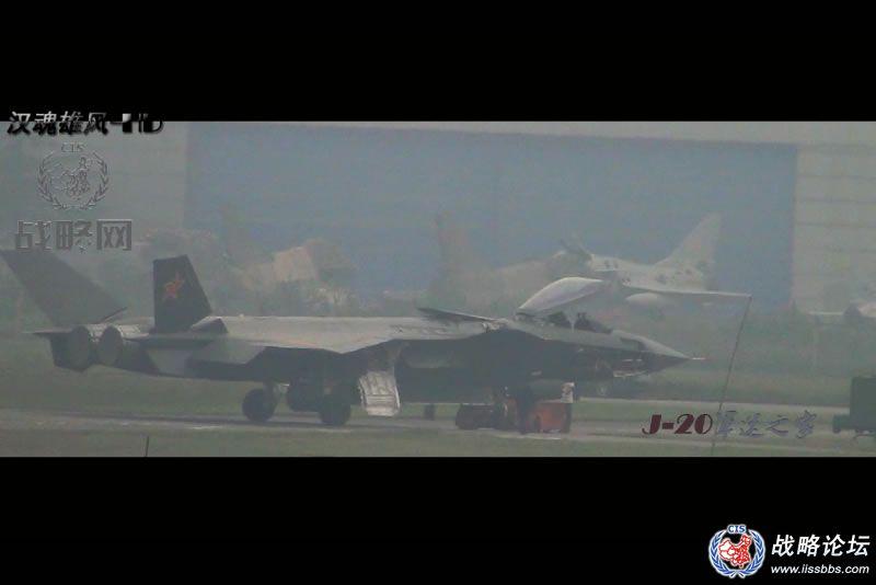 Fuerzas Armadas de la República Popular China 27_165373_1b6c64d2ef90bea