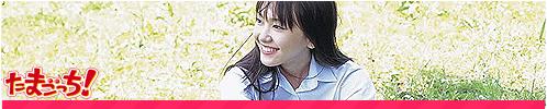 Ohayo , minna-san! 7