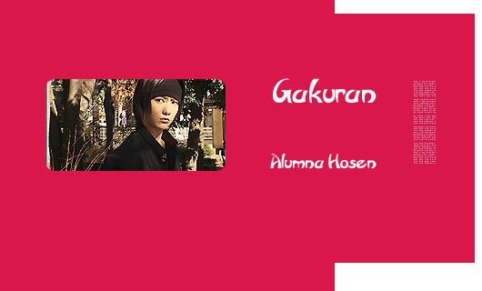 Personajes Cannon Japoneses Gakuran