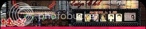Ginza Hostclub_zps35e2c970