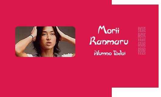 Personajes Cannon Japoneses Ranmaru