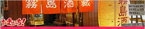 Ginza Restaurantes_zpsf171987f