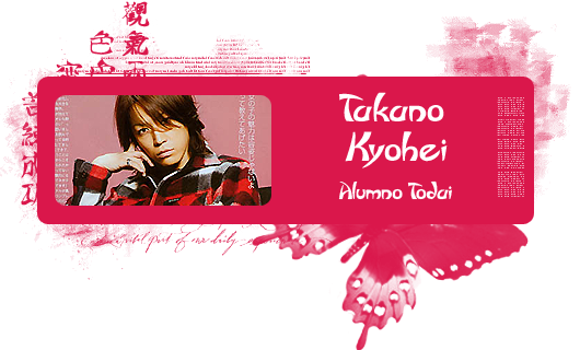 Personajes Cannon Japoneses Takanokyohei