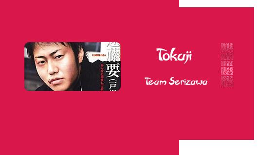 Personajes Cannon Japoneses Tokaji