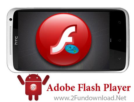 جميع التطبيقات للاندرويد التحديثات الاخيرة هنا فقط Adobe-Flash-Player_Androidnew-andro_zps43af554b