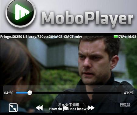 جميع التطبيقات للاندرويد التحديثات الاخيرة هنا فقط Moboplayer_zps5141cf2f