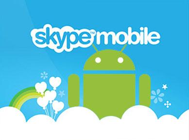 جميع التطبيقات للاندرويد التحديثات الاخيرة هنا فقط Skype-mobile-android_zpsa0c6b29e