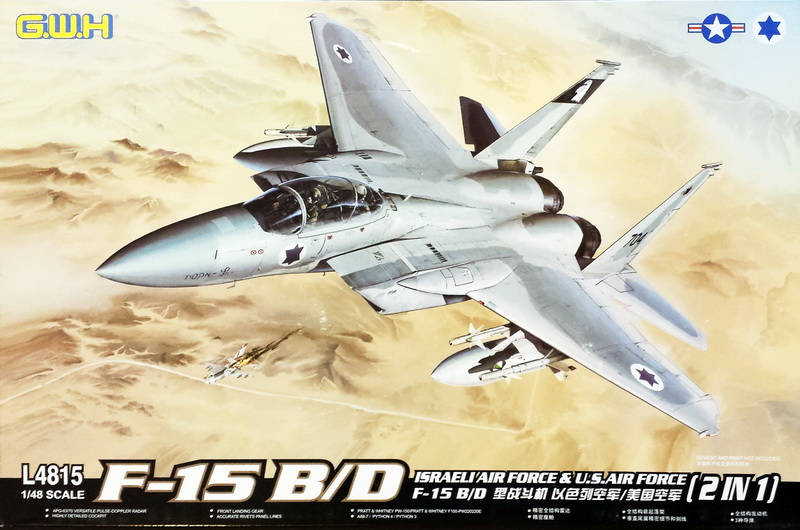 Boeing  F-15Ds  Israeli Air Force - G.W.H. kit 1/48 scale model 20140201_150842