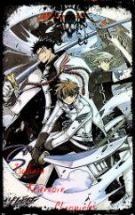Edited pictures shop CLAMP-TsubasaChronicle32-1-1