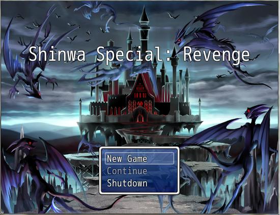 Shinwa special: revenge (complete)  ShinwaS2