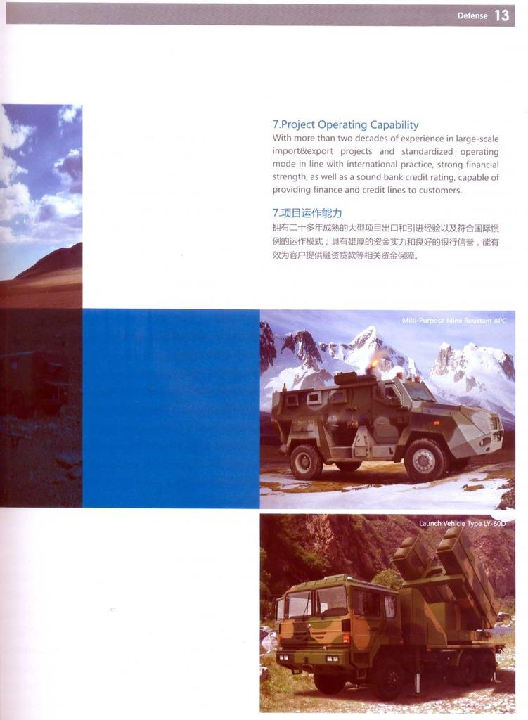 """Primera edición de """"Defensa de la Industria"""" en Costa Salguero - Página 15 Untitled-10_zpszapvez5s"""