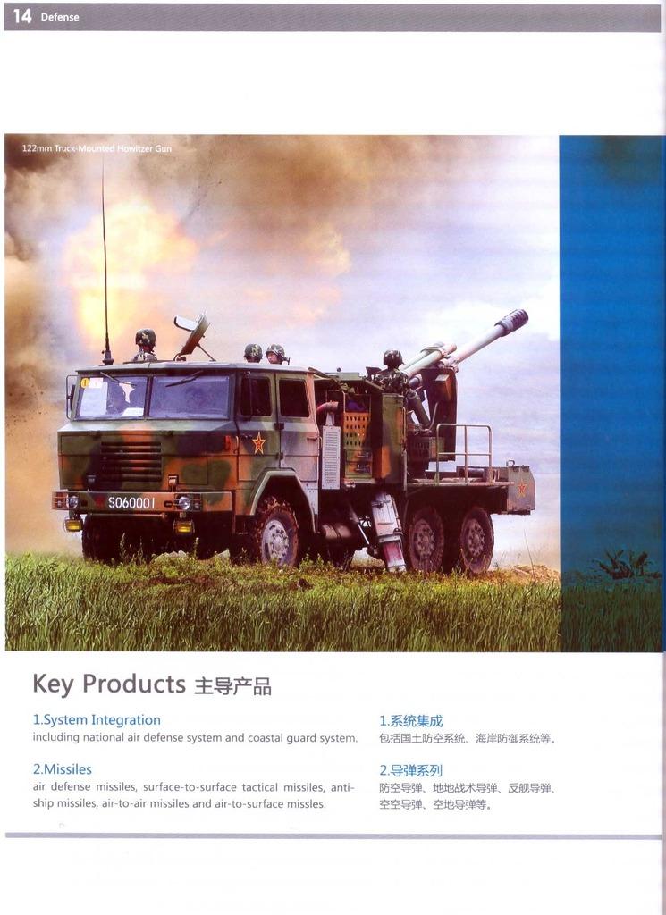 """Primera edición de """"Defensa de la Industria"""" en Costa Salguero - Página 15 Untitled-11_zpsg3f7ywr0"""