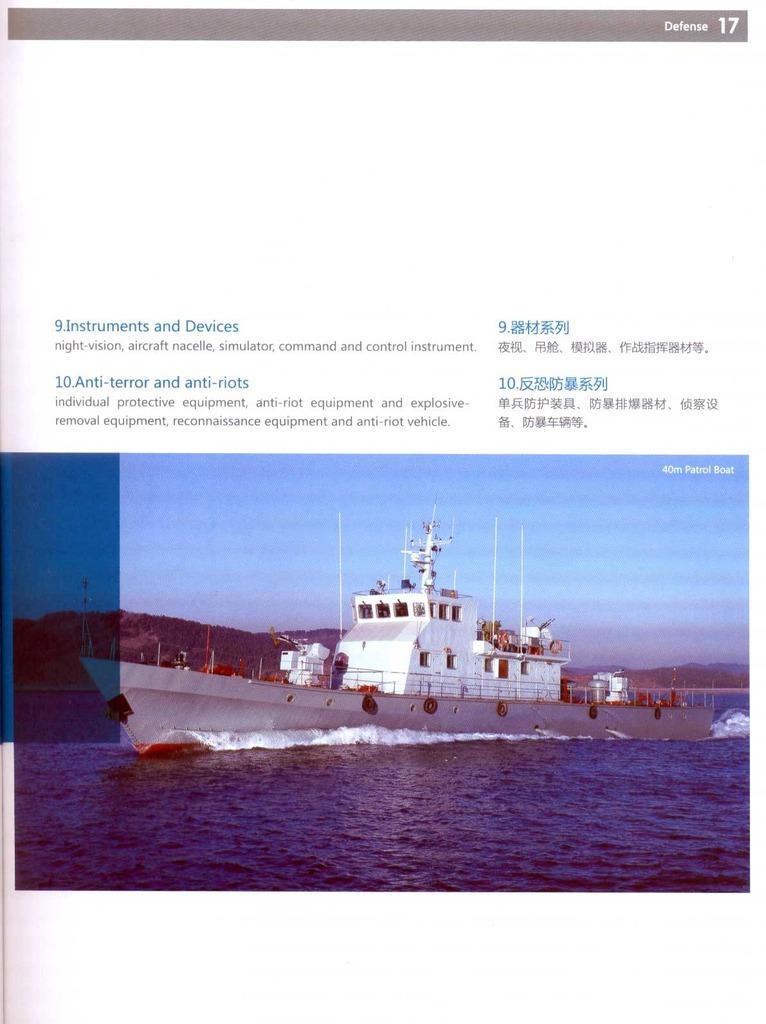 """Primera edición de """"Defensa de la Industria"""" en Costa Salguero - Página 15 Untitled-14_zpsmldmj0ie"""