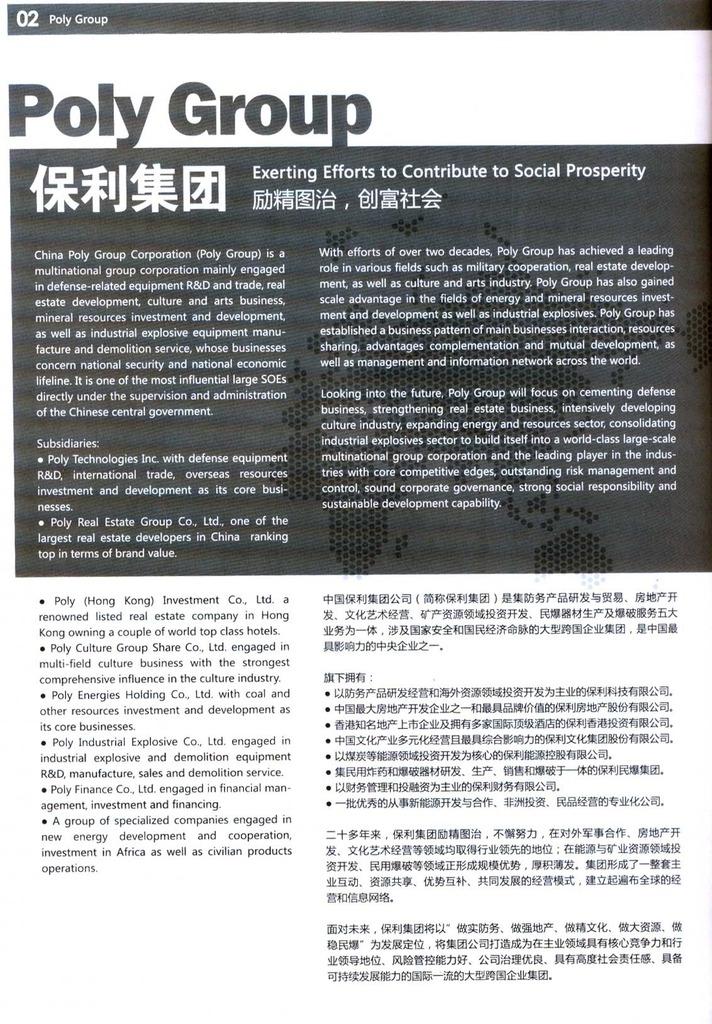 """Primera edición de """"Defensa de la Industria"""" en Costa Salguero - Página 15 Untitled-1_zpsonzepjz4"""