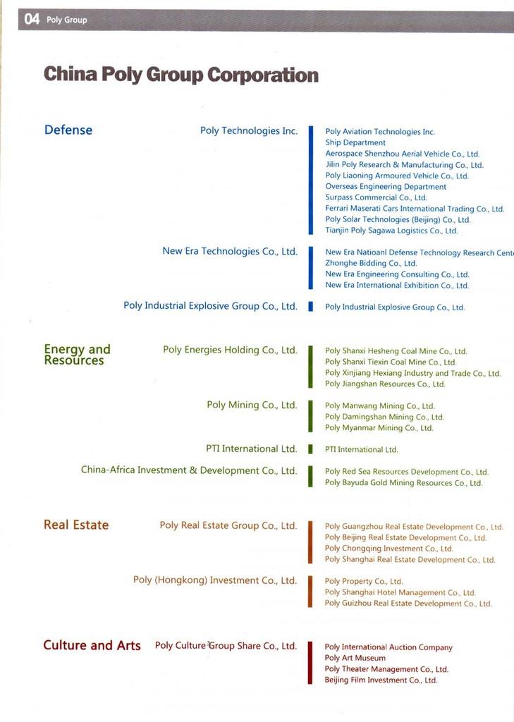 """Primera edición de """"Defensa de la Industria"""" en Costa Salguero - Página 15 Untitled-2_zpsd1qcnrhg"""