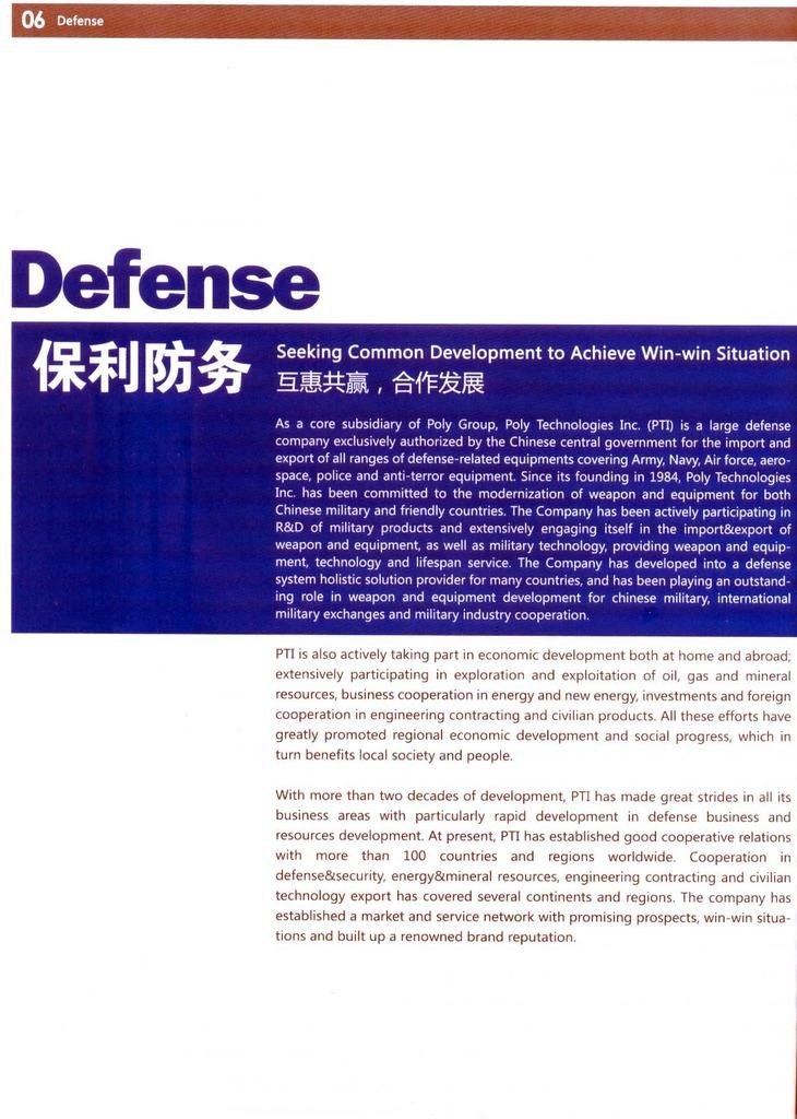 """Primera edición de """"Defensa de la Industria"""" en Costa Salguero - Página 15 Untitled-3_zpsz4qkp2jm"""