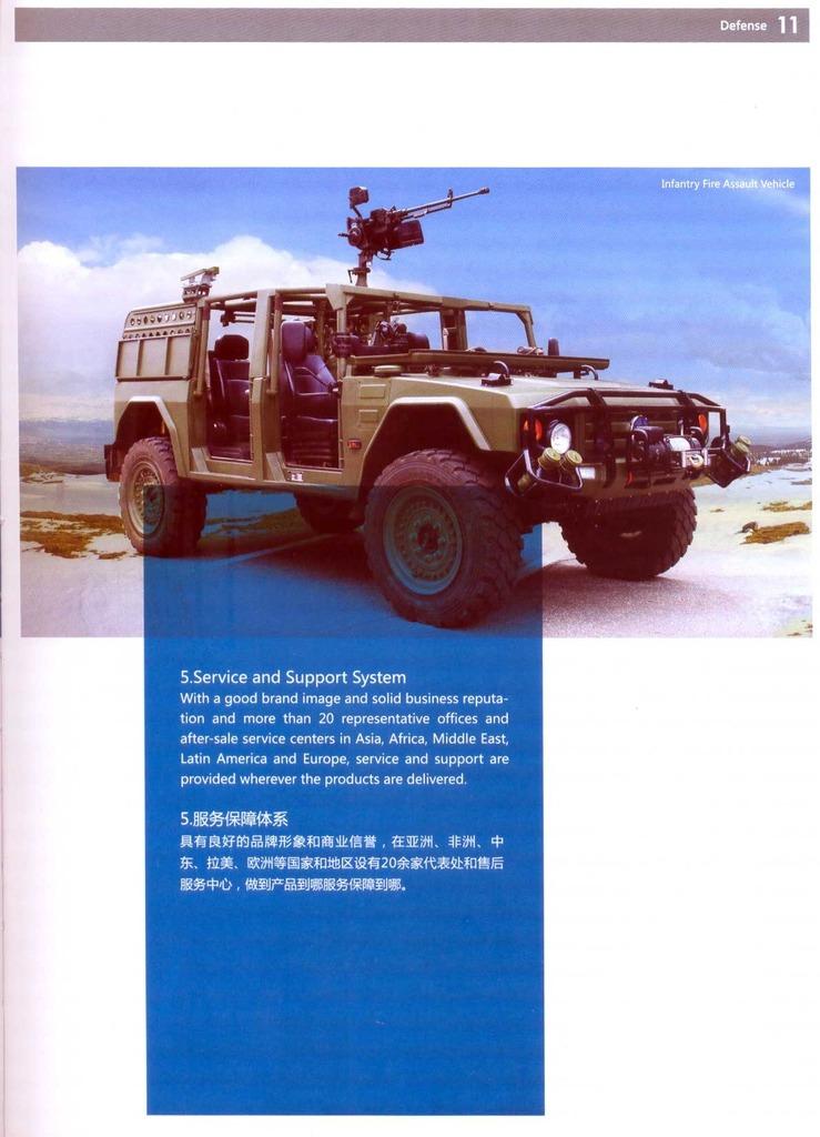 """Primera edición de """"Defensa de la Industria"""" en Costa Salguero - Página 15 Untitled-8_zps04zwnfkq"""