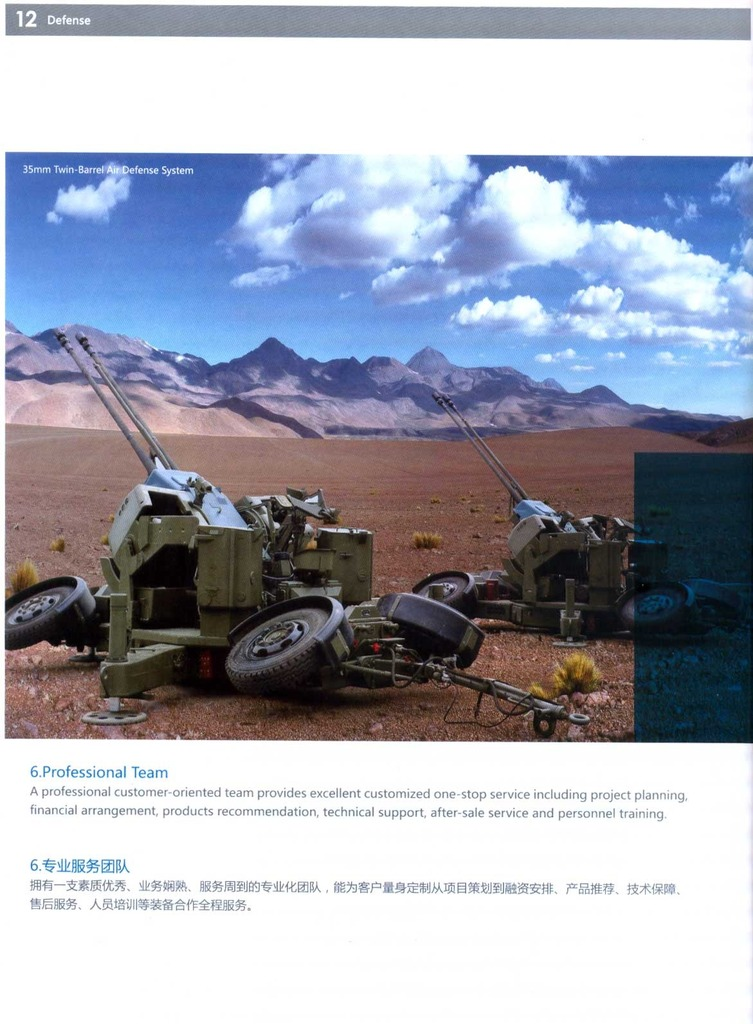 """Primera edición de """"Defensa de la Industria"""" en Costa Salguero - Página 15 Untitled-9_zps34rr9tju"""