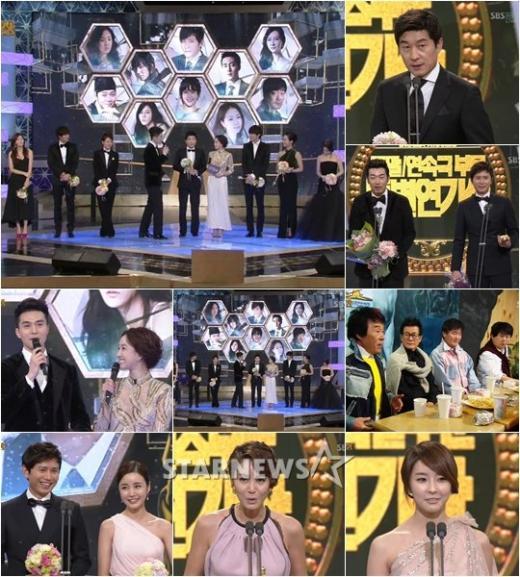 [INFO/31212] Repartición de premios @ SBS Drama Awards Opp_zps6f37fbaa