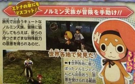 «Hilo Oficial» Tales of Zestiria | Voces japos -  16 de Octubre - Página 4 Toz_7312014_2_zpsb6083869