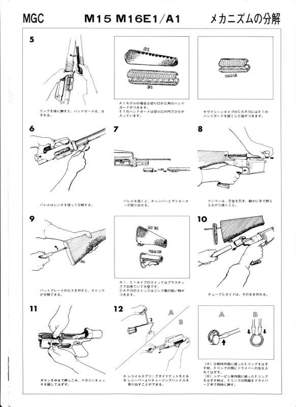 MGC M16A1 Manual IMG-mgc-m16