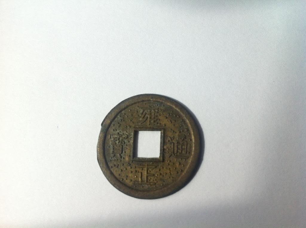 Moneda china a catalogar Lafoto1_zpsc3a197b0