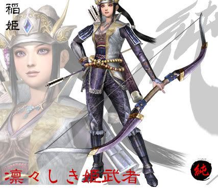 Samurai Warriors 2 Ina