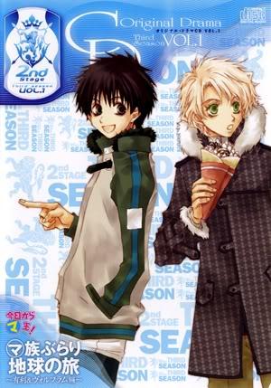 [TRADUCCIÓN] Special Animate CD drama Tercera Temporada 012
