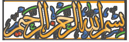 الاصدار الاخير من ZoneAlarm 2012 10.0.243.000  اقوى جدار ناى لحمايتك من الاختراق 2w3ujhk