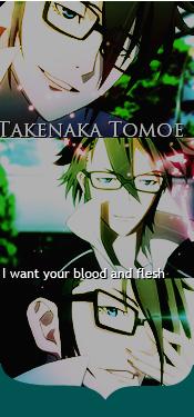 Takenaka Tomoe