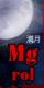 Mangetsu-rol / Confirmación B40x80