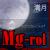 Mangetsu-rol    Elite B50x50