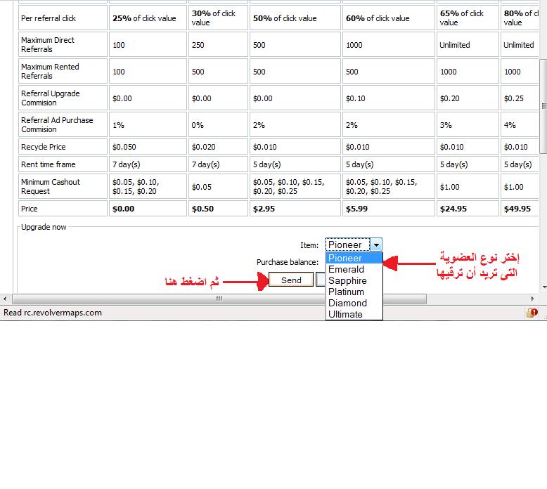 شركة ref4bux ذات الدفع الفورى عالم جديد من الربحية  إثبات دفع شحصى والحد الادنى 5 سنت 11-1