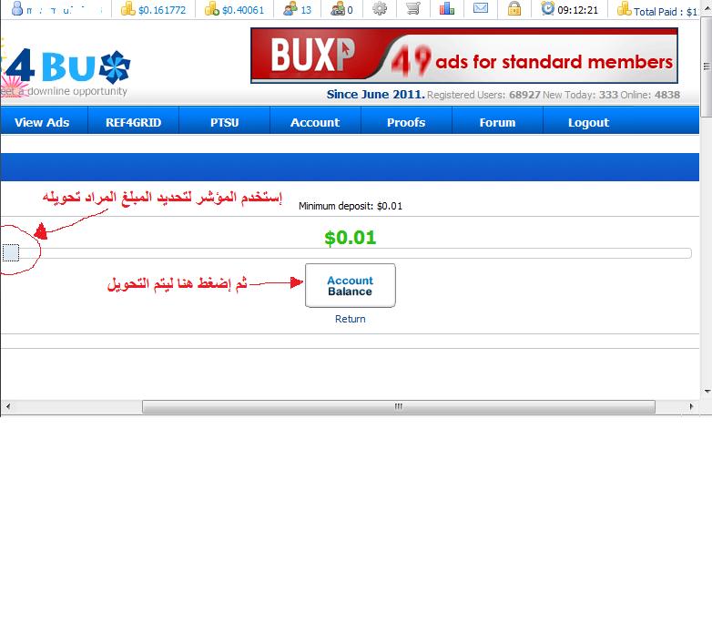شركة ref4bux ذات الدفع الفورى عالم جديد من الربحية  إثبات دفع شحصى والحد الادنى 5 سنت 4