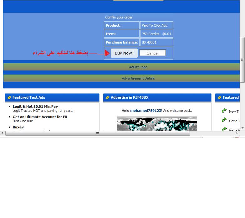 شركة ref4bux ذات الدفع الفورى عالم جديد من الربحية  إثبات دفع شحصى والحد الادنى 5 سنت 7