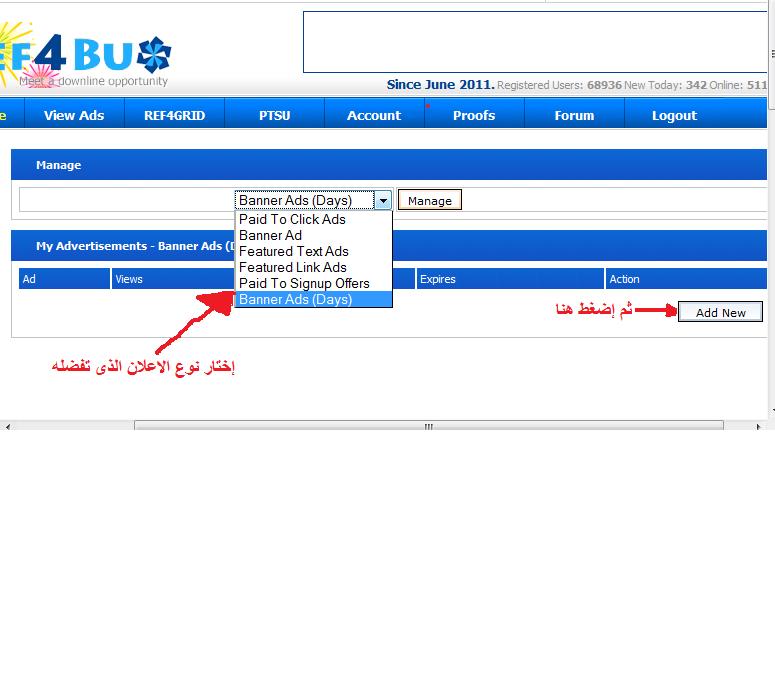 شركة ref4bux ذات الدفع الفورى عالم جديد من الربحية  إثبات دفع شحصى والحد الادنى 5 سنت 8