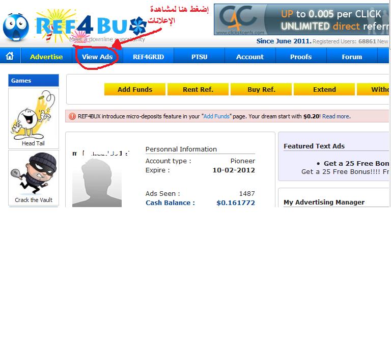 شركة ref4bux ذات الدفع الفورى عالم جديد من الربحية  إثبات دفع شحصى والحد الادنى 5 سنت Untitled-3