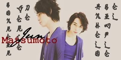 F·A·N·T·A·S·T·I·C GALLERY Junmatsumotokun