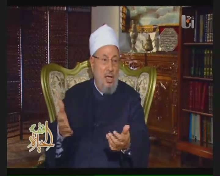 في رمضان 2011 :إعلان برنامج فقه الحياة (مشاهدة مباشرة إضغط هنا) Bscap015-3