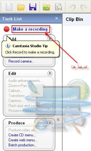 •• شرح برنامج Camtasia Studio 5 •• ♫♫ أول موضوع لي في هذا المنتدى ♫♫ 73401