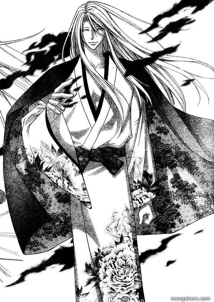 El Maestro Gin, Vuele a casa y descansa. [Privado: Gin] Layakashi_koi_emaki_ch_01_ds_msayakashi_koi_emaki_ch_01_pg58