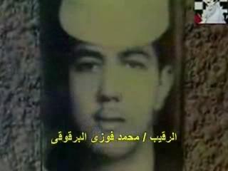 القوات الخاصة  شامل Eilat_2