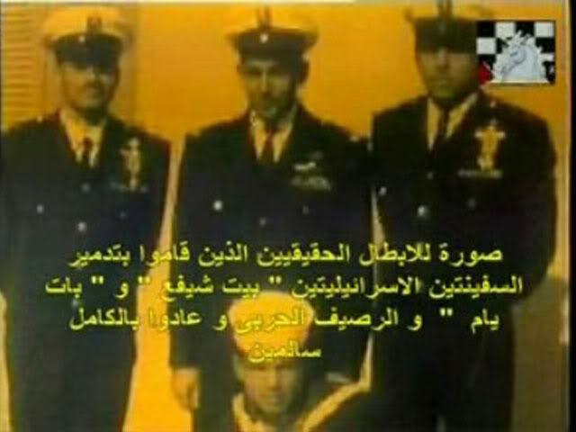 القوات الخاصة  شامل Elat