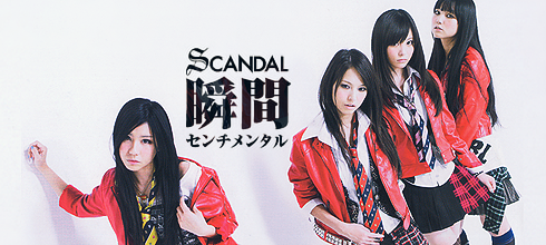 Who would you like to see SCANDAL collaborate with?  Scandal2