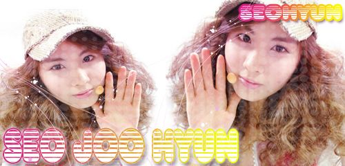 OverTheRainbow♥By:♡ SpongeBob. Seohyun
