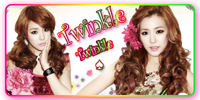 OverTheRainbow♥By:♕ WillyWonka. Twinkle2-1