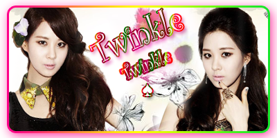 OverTheRainbow♥By:♕ WillyWonka. Twinkle3