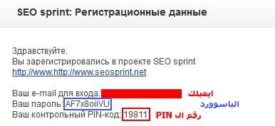 العملاقة الروسية للاعلانات+شرح كامل+ما يقرب من نصف دولار يوميآ+اثباتات الدفع المتجدد يوميآ Email
